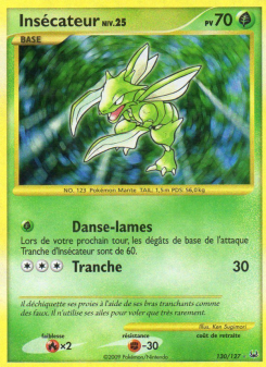 Preview of the Pokemon TCG Card Insécateur