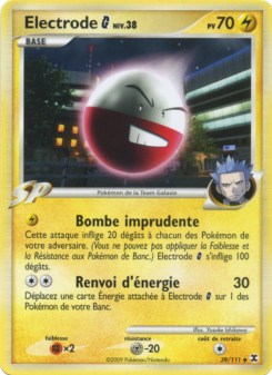 Preview of the Pokemon TCG Card Electrode  Niv. 38
