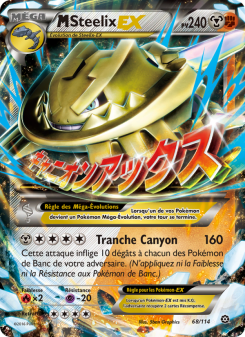 Preview of the Pokemon TCG Card M-Steelix-EX