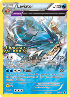 Preview of the Pokemon TCG Card Léviator